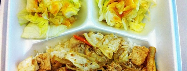 Bento Box is one of Philly To-Do.