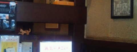 珈琲はうす あんず村 is one of 多摩地区お気に入りカフェ&レストラン.