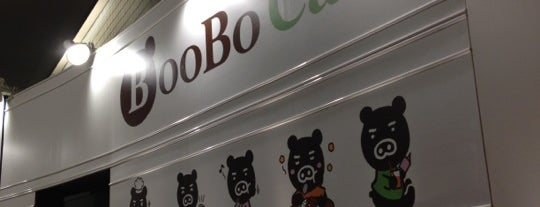 BooBo Cafe is one of Locais salvos de Hide.