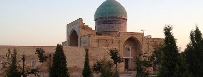Ташкент | Tashkent is one of Cities I've Visited.