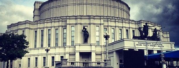 Национальный академический большой театр оперы и балета Республики Беларусь is one of Минск.