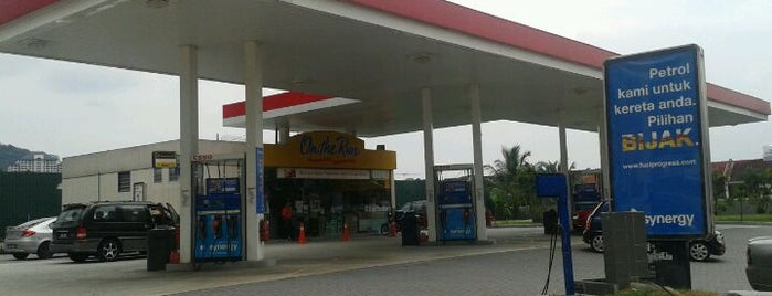 PETRON Station is one of Orte, die Rahmat gefallen.