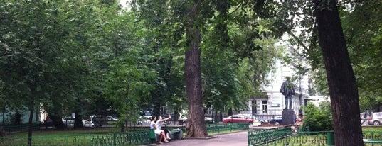 Сквер Дворца Пионеров is one of Ksuさんの保存済みスポット.