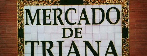 Mercado de Triana is one of Seville, Spain.