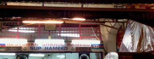 Restoran Sup Hameed is one of Penang.
