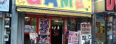 池袋プレイランドラスベガス is one of Best Video Arcades.