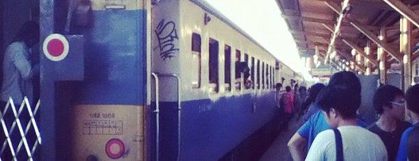 สถานีรถไฟสุราษฎร์ธานี (Surat Thani) SRT4239 is one of Posti che sono piaciuti a Arma.