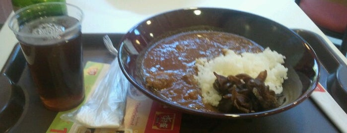 Sukiya | すき家 is one of Restaurantes Orientais.