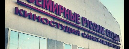 Объединенные Русские Киностудии (RWS) is one of 1.