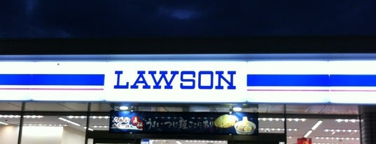 Lawson is one of Lugares favoritos de Shigeo.
