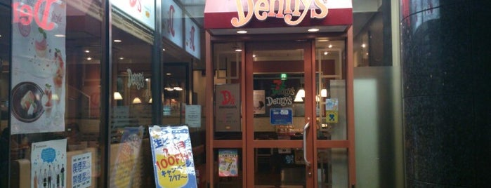 Denny's is one of Tokyo must eat.