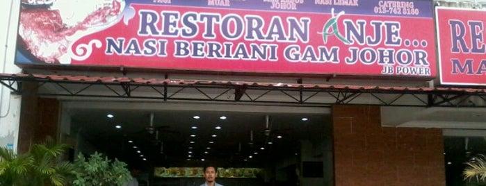 Restoran Anje Nasi Beriani Gam Johor is one of Makan2.