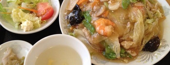 本場中国料理 渤海飯店 is one of B 級グルメ.