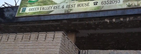 الوادي الاخضر Green Valley is one of Brettさんのお気に入りスポット.