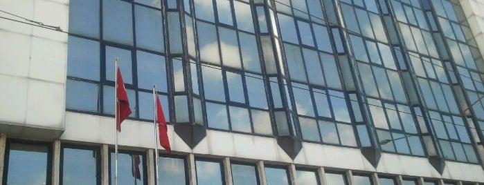 Ziraat Bankası is one of Cennet'in Beğendiği Mekanlar.