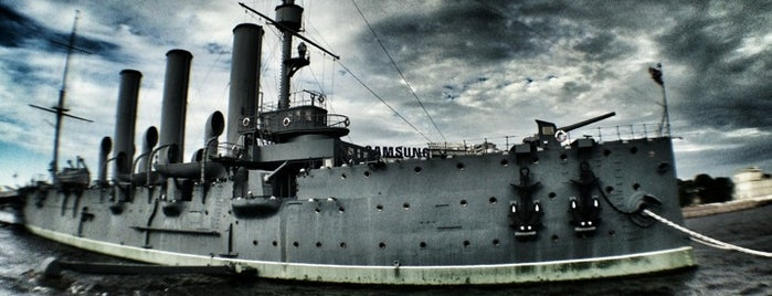 Cruiser Aurora is one of СПБ.