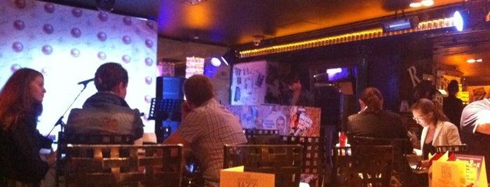 Brilliant Jazz Club is one of Мусикиа.