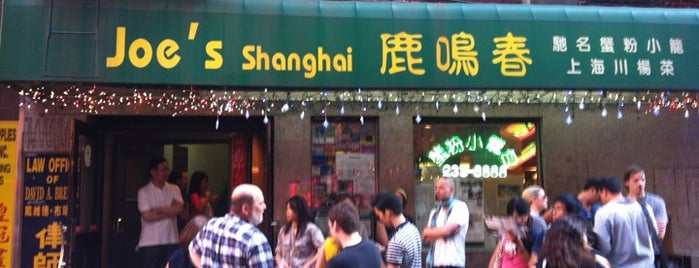 Joe's Shanghai 鹿嗚春 is one of New York | Restaurants.