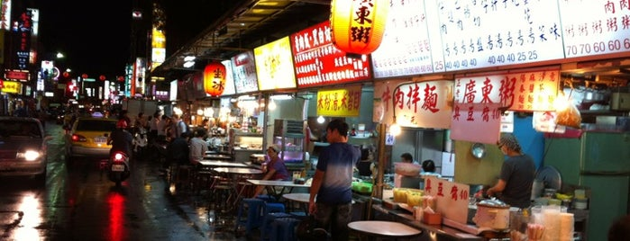 Liaoning St. Night Market is one of Lieux qui ont plu à モリチャン.