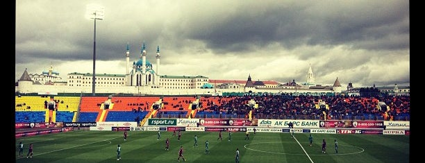 Central Stadium is one of Еврокубки.