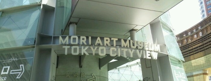 Mori Art Museum is one of Japan hit list.