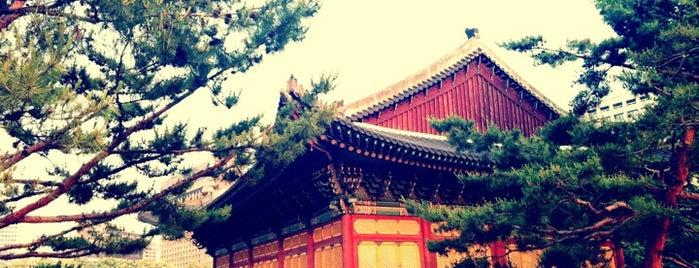 Deoksugung is one of Seoul Korea.