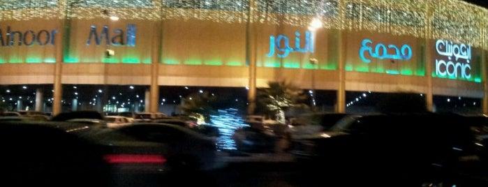 Al Noor Mall is one of Umrah.