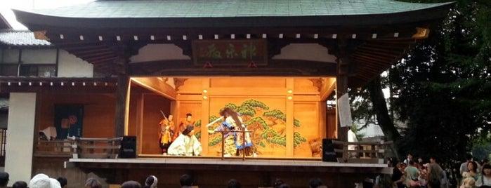 北澤八幡神社 (北澤八幡宮) is one of せたがや百景 100 famous views of Setagaya.