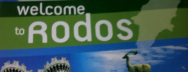 """Rhodes International Airport """"Diagoras"""" (RHO) is one of Free WiFi Airports 2."""