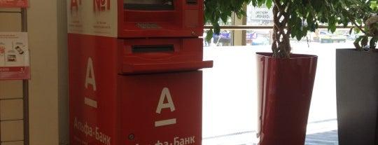 Альфа-Банк is one of Банкоматы Альфа-Банк.