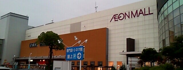 AEON Mall is one of Orte, die Masahiro gefallen.