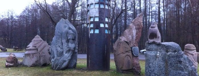Akmeņi is one of Art Galleries & Art Museums in Riga.