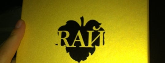 Rай is one of TOP of Moscow.