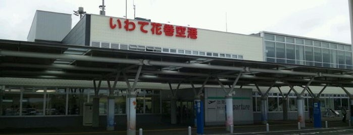 Iwate Hanamaki Airport (HNA) is one of Airport.
