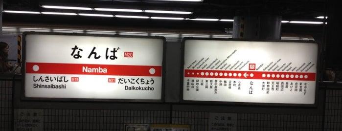 Midosuji Line Namba Station (M20) is one of Osaka Eats/Drinks/Shopping/Stays.