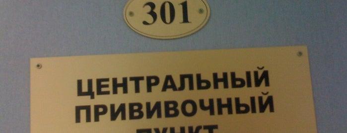 Поликлиника № 5 (филиал № 2) is one of Elena's Saved Places.