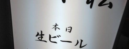 居酒屋 小松 is one of Nightlife (Asia).