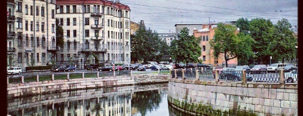 Набережная реки Карповки is one of Orte, die Stanislav gefallen.
