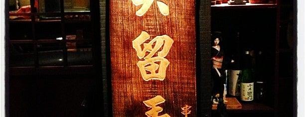 吳留手 is one of Taipei - to try.
