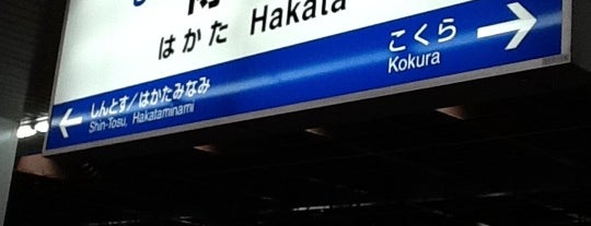 Shinkansen Platforms is one of Hello Asia.