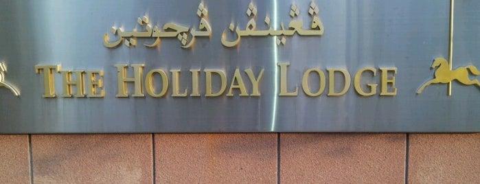 Holiday Lodge Hotel Jerudong is one of Posti che sono piaciuti a Patrick.