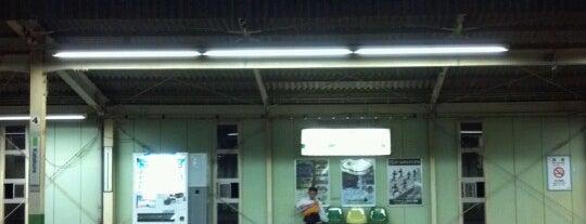 Katakura Station is one of JR 미나미간토지방역 (JR 南関東地方の駅).
