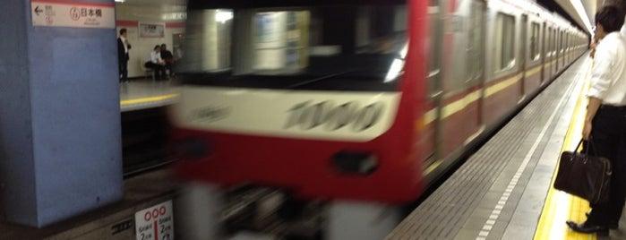 Asakusa Line Nihombashi Station (A13) is one of Tokyo - Yokohama train stations.