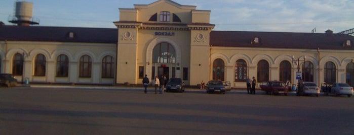 Залізнична станція «Броди» is one of Posti salvati di Ewan.