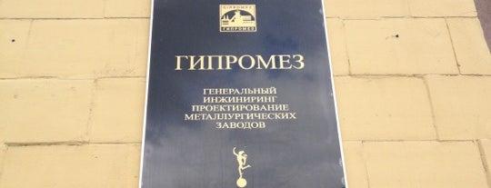 Гипромез is one of Сергей : понравившиеся места.