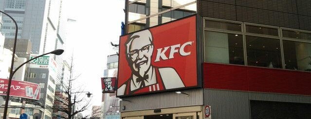 KFC is one of Lieux sauvegardés par Hide.