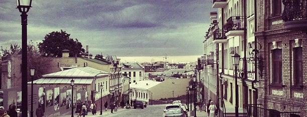 Андрiïвський узвiз / Andriivskyi Descent is one of Kyiv.