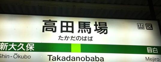 Takadanobaba Station is one of Tokyo JR Yamanote Line.