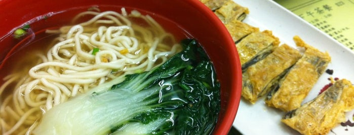 Kam Cheung Spare Ribs Noodle is one of Hong Kong.