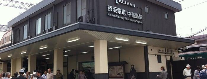 Chushojima Station (KH28) is one of Lieux qui ont plu à Saejima.